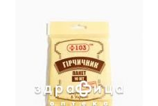 Горчичник-пакет +103 семейный №10