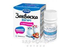 Закваска бакт vivo йогурт з лактулозою 1г №4