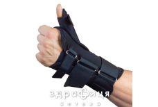 Пристосування ортопедичне для кiстi руки тутор-6к m