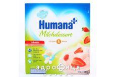 Humana продукт кис/мол з полун i натур пребiот 100г №4