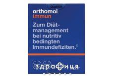 Orthomol junior д/імун вашої дитини апельсин 30 днів жув гран машинки №90