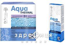 Dr.sante aqua thermal крем д/жирн шкіри 50мл+крем навколо очей 15мл