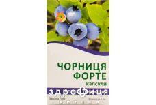 Аптека природы №56 черника-форте капс 0,35г №30