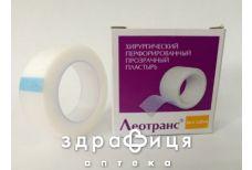 Пластырь мед leotrans 1.25cмх5м б/катуш