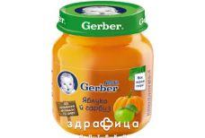 Gerber (Гербер) пюре яблоко и тыква с 5 мес 130г 1227245