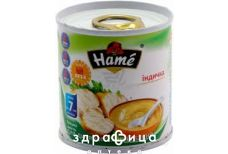 Hame (Хам) пюре индейка 100г 1215421