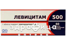 Левицитам 500 таб п/о 500мг №60
