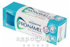 Зубная паста Сенсодин пронамель д/дет 50мл