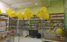 Відкрита аптека у м.Лисичанськ!