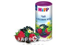 Hipp (Хипп) 3905 чай из лесных ягод с 6 мес 200г
