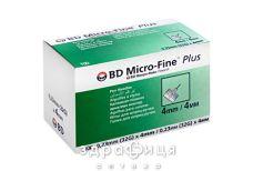 Игла д/шприц-ручки micro-fine plus g32 (0.23х4мм) №100