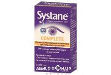 Систейн комплит ср-во д/увлаж глаз 10мл капли для глаз