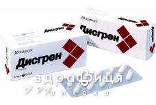 Дiсгрен капс. 300 мг блiстер №30 від тромбозу