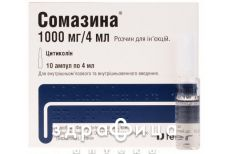 Сомазина р-р д/ин 1000мг 4мл №10