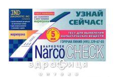 Тест express test мультипан д/опред наркотиков №5
