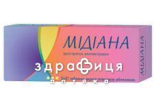 Мидиана таб п/о №63 противозачаточные