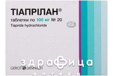 Тiапрiлан табл. 100 мг №20 снодійне