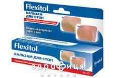 Флекситол бальзам д/стоп п/огруб и трещин 56г