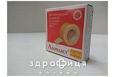 Пластир медичний leoplast 2,5 см х 1 м без катушки