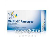 МАГНЕ-В6 АНТИСТРЕС ТАБ В/О №60