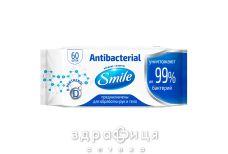 Салфетки влаж smile антибакт с д-пантенолом №60
