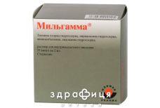 Мiльгама р-н д/iн 2мл №25 таблетки від запаморочення