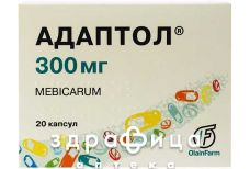 Адаптол капс 300мг №20 для нервової системи