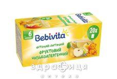Bebivita фiточай фруктовий низькоалерг 30г