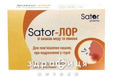 Sator pharma льодяники sator-лор мед/лимон №16 від застуди, грипу та ГРВІ