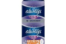 Прокл always platinum collection normal plus №16