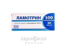 Ламотрин таб дисперг 100мг №30 таблетки від епілепсії
