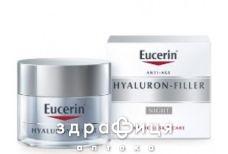 Eucerin (Юцерин) гиал филлер+вольюм лифт крем ночн д/лица 50мл