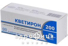 Кветирон 200 табл. в/плiвк. обол. 200 мг №60