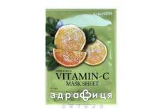 Baroness маска тканевая д/лица с витамином С