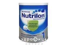 Нутрилон-1 кисломолочна сумiш суха молочна 400г