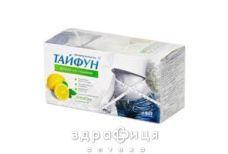 """Фiточай """"тайфун"""" для схуднення 2 г пакет зi смаком лимону №30"""