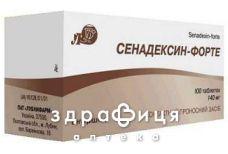 Сенадексин-форте таб 140мг №100