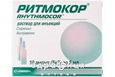 Ритмокор р-р д/ин 10% 5мл №10