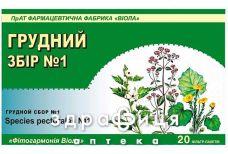 Грудний збiр №1 1,5г ф/п №20 вушні краплі