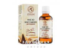 Масло масажне проти ожирiння фл. 50 мл антицелюлітний крем