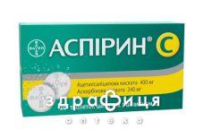 Аспирин c таб шип №10