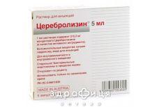 Церебролiзин р-н д/iн. 215,2 мг/мл амп. 5 мл №5 таблетки для пам'яті