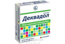Деквадол таб д/розсмоктування №18 таблетки від горла