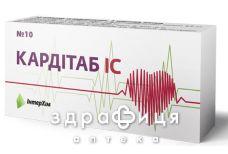 Кардитаб IC таб №10