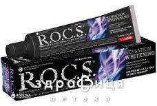 Зубная паста Rocs (Рокс) сенсационное отбел extreme fresh 74г