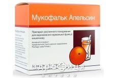 Мукофальк апельсин гран пак 5г №20 проносний засіб