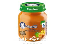 Gerber (Гербер) пюре яблоко/абрикос/банан с 6 мес 130г 1227256