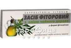 Фiторовi свiчки з олiєю чайного дерева №10