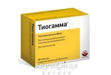 Тiогама табл. в/плiвк. обол. 600 мг №60