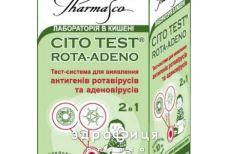 Cito test rota-adeno д/виявлення антигенiв ротавiрусiв та аденовiрусiв